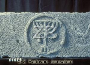 4117-2 Aphik synagogue