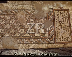 4130-2 Susiya inscription