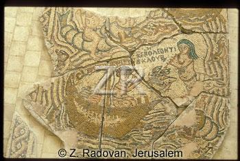 4145-5 BethShean mosaic