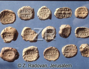 418-1 City of David