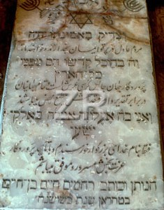 4262 Tomb of Habakuk