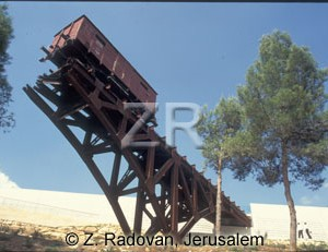 4363-1 Yad Va'Shem