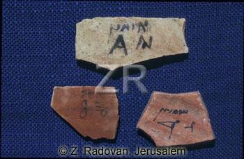 444-4 Masada