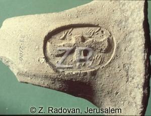 448-2 La Meleh jar handle
