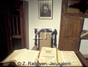 4517-1 Rabbi Cook's house