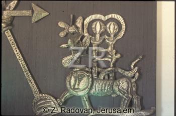 4524-3 Yad Va'Shem