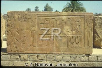 4552-7 Luxor temple