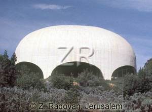 4599 Givat Ram synagogue
