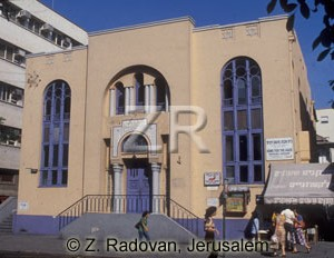 4609 Tel Aviv synagogue