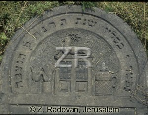 4616-3 Jewish tombstones