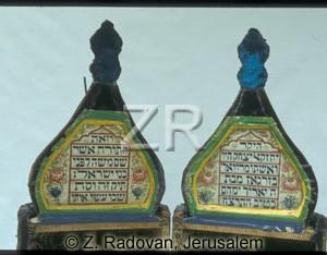 4647-1 Torah case inscr