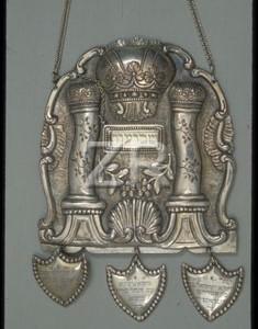 4652-9 Torah Shield
