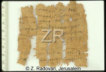 4692-2 Papyrus inscription