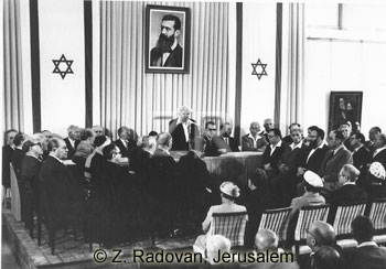 4778 Establishment of Israe