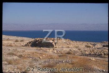 4909-2 Dead Sea building