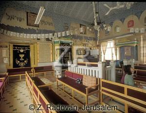4959-3 OhelMoshe synagogue