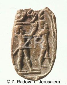 4963.-Hebrew bulla