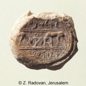 4966.-Hebrew bulla