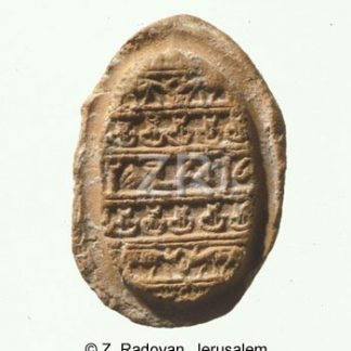 4970.-Hebrew bulla