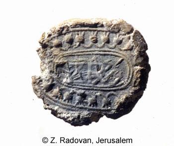 4972.-Hebrew bulla