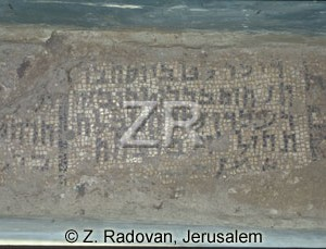 498 Cana inscription