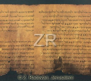 5063-3 Scroll of Psalms