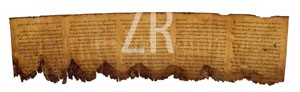 5063-6 Scroll of Psalms