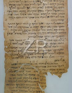 5064 Qumran Scroll Q-4
