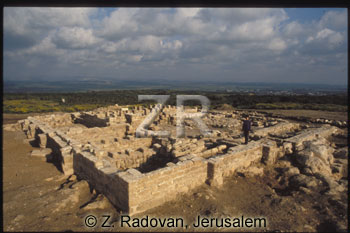 5086-2 Ramat HaNadiv excava