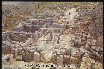 5091-1 Hurvat Rimonim