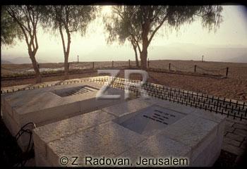 5114-1 Ben Gurion's tomb