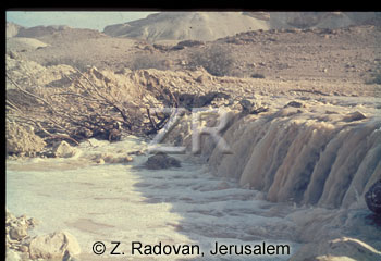 5117-1 Floods in Negev