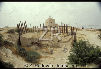 5121-1 Kibutz Revivim