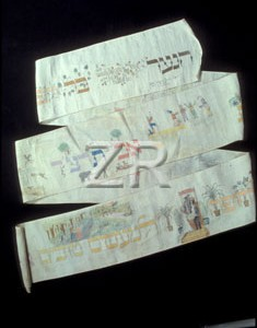5138-1 Torah binder
