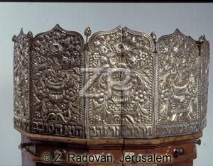 5140-7 Torah Crown