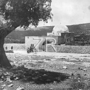 5154 Rachels tomb