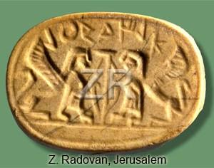 5187. Phoenician seal