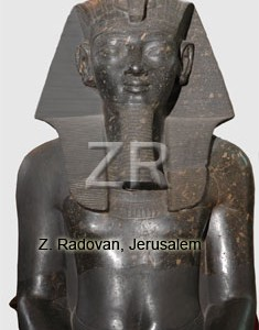 5210 Pharaoh Amenophis III