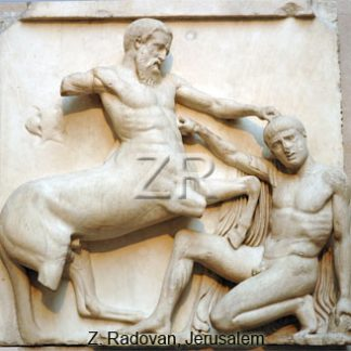 5220-1 Parthenon