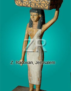 5225-1 Egyptian female ser