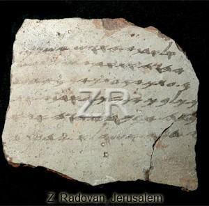 5235 Lachish ostracon