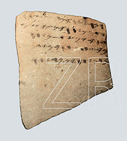 5236-3 Lachish ostracon
