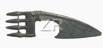 5329 Ceremonial ax head