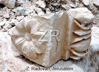 5372-3 King Herods Tomb