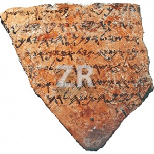 5387. Widows Plea Ostracon