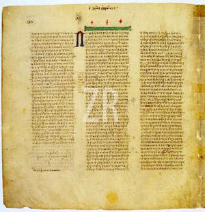 5396 Codex Sinaticus