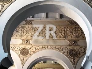 5412-3 Synagogue Santa Maria La Blanca