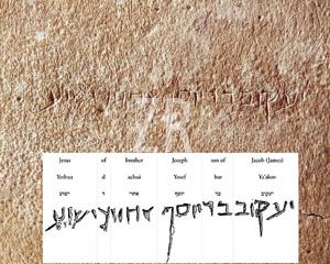 5460-2 James inscription