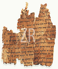 5469 Fragment of a qumran Scroll