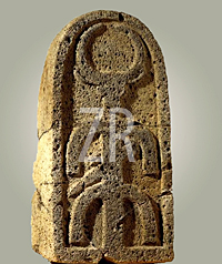 5481. Stele from Bethsaida.